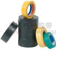 China (Electrical Insulation Tape)3P-THT512 wholesale