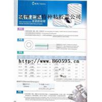 China High-strength double-sided tape temperature wholesale