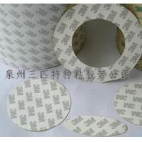 China Import (industry) adhesive tape 3M9080 double-sided tape wholesale