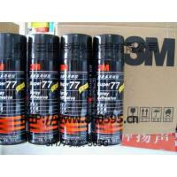 Import (industry) adhesive tape , , 3M77 spray adhesive