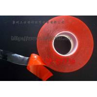 China Import (industry) adhesive tape , 3P-ZJ866,3P-ZJ866 wholesale