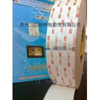 China Import (industry) adhesive tape 3M-4930 double-sided tape wholesale