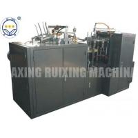 China Type automatic paper-cup molding machine wholesale