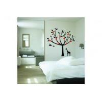China Removable Vinyl Wall Sticker P1-08A Tree Bird Wall Decal wholesale