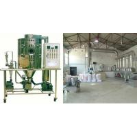 ZLPG family medicine extract Dryer