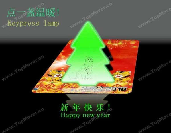 TM-L01F Happy Chinese New Year Pocket Light|lucky tree