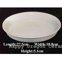 China Stock Oval Porcelain Vegetable Dish wholesale