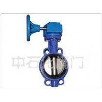 To the inserting type soft sealed butterfly's valve