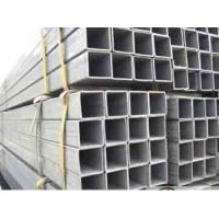 China PRIME HOLLOW SECTION wholesale