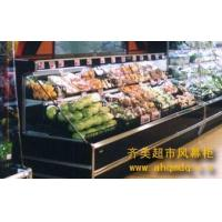 China LFG-D Multi-deck refrigerated display cabinet wholesale