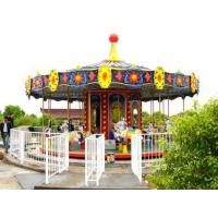 China Deluxe Carousel wholesale