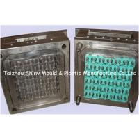 China Egg Tray Mould/Mold wholesale