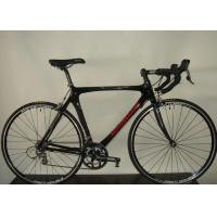 2007 FULL CARBON-FIBER ROAD RACING BIKE