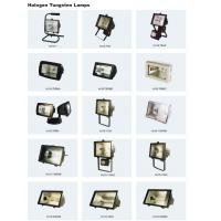 China Contactor Halogen Tungsten Lamps wholesale