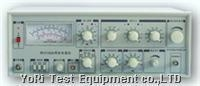 Quality Test Instrument DISTORTION METERUR5120A for sale