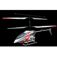 China GP CAR RC HELI RC HELICOPTER on sale
