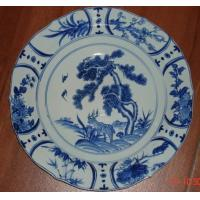 China sampleA wholesale
