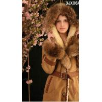 Buy cheap lambskin double face with raccoon collar from wholesalers