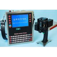 China GH- A180-HM Mobile Ink-jet Printer wholesale