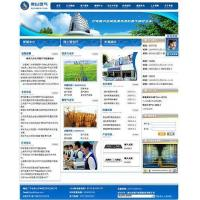 China IT Services Outsourcing wholesale
