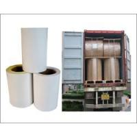 Buy cheap Cast Coated Paper (BSTSA80A,BSTJN80A,BSTJL80A) from wholesalers