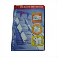 Buy cheap Adhesive Printing Labels(#16001) from wholesalers