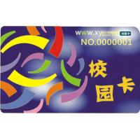 China Certificate Name:Campus card indigo white styleProduct Code:224628-329Model:20080524Market Price:50Yuan/DozenWholesale Prices:48Yuan/DozenUpdated:2009.05.16Products Unit:Chengdu thousand great science and technology Limited c wholesale