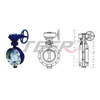 China Tripe Eccentric Butterfly Valve wholesale