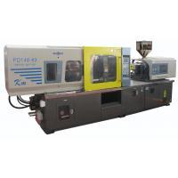 Servo Energy Saving Machine(KX Series) Product Name:PD148-KX