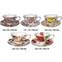 China Coffee Set Home>> 220cc cup&saucer #4 wholesale