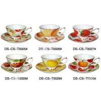 China Coffee Set Home>> 220cc cup&saucer #2 wholesale
