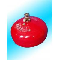 China FireExtinguishers wholesale