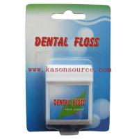 China twin blade razor YX-522 dental floss wholesale