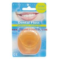 China twin blade razor YX-517 dental floss wholesale