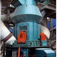 China vertical roller mill wholesale