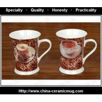 China HRCY1022 porcelain coffee mug, porcelain coffee cup on sale