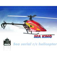China GM450 6CH CCPM R/C RTF Helicopter Sea King wholesale