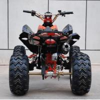 China Art.Name:250cc water-cooled ATV on sale