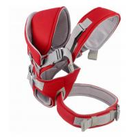 China BABY CARRIER AC5206-1 wholesale