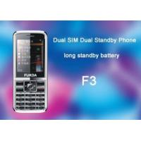China F3 Dual SIM Dual Standby Phone F3 on sale