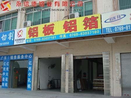 Quality Subbranch Name:Dongguan Subsidiary company for sale