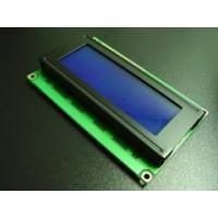 China Electronic Components LCD Module wholesale