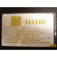 China Contactless ID cards H4100 wholesale