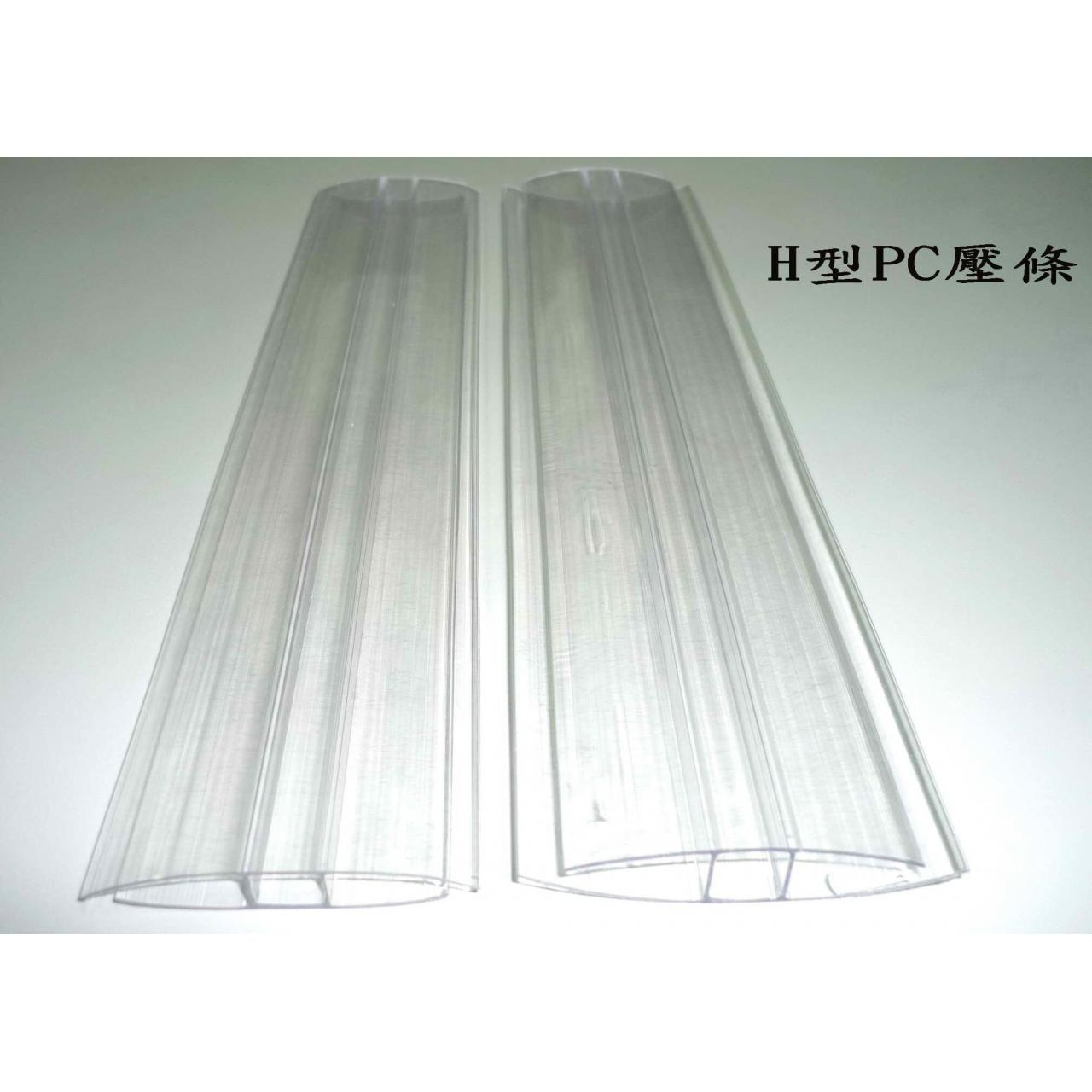China Polycarbonate H & U types of profiles wholesale