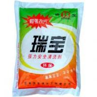 China GQ-300 Strong safe powdery detergent wholesale