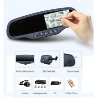 China 4.3inch monitor with GPS wholesale