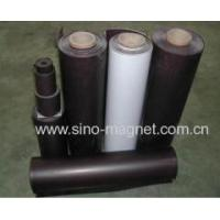 China rubber magnet self adhesive wholesale