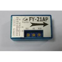 Buy cheap FY-21AP Flight Stabilization System from wholesalers