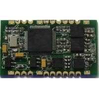 Buy cheap FY-AHRS-1200B Attitude and Heading Reference Systems from wholesalers