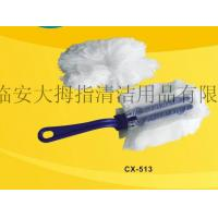 China multi-duster wholesale